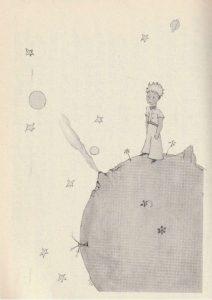 王子さまが住む小さい星